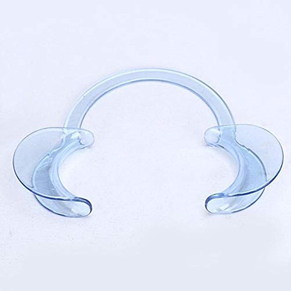 実際最後にスイングDC パック 歯科 C型 開口器 口オープナー マウスオープナー 開口マウスオープナー C型ホワイトニング口の開創器