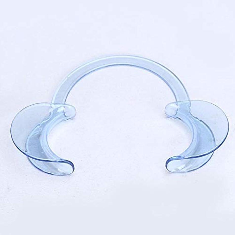 ピルファー加速する調整可能DC パック 歯科 C型 開口器 口オープナー マウスオープナー 開口マウスオープナー C型ホワイトニング口の開創器