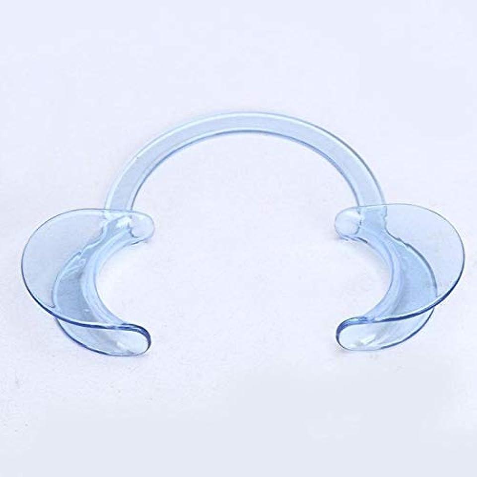 スーパーダウンタウン最後にDC パック 歯科 C型 開口器 口オープナー マウスオープナー 開口マウスオープナー C型ホワイトニング口の開創器
