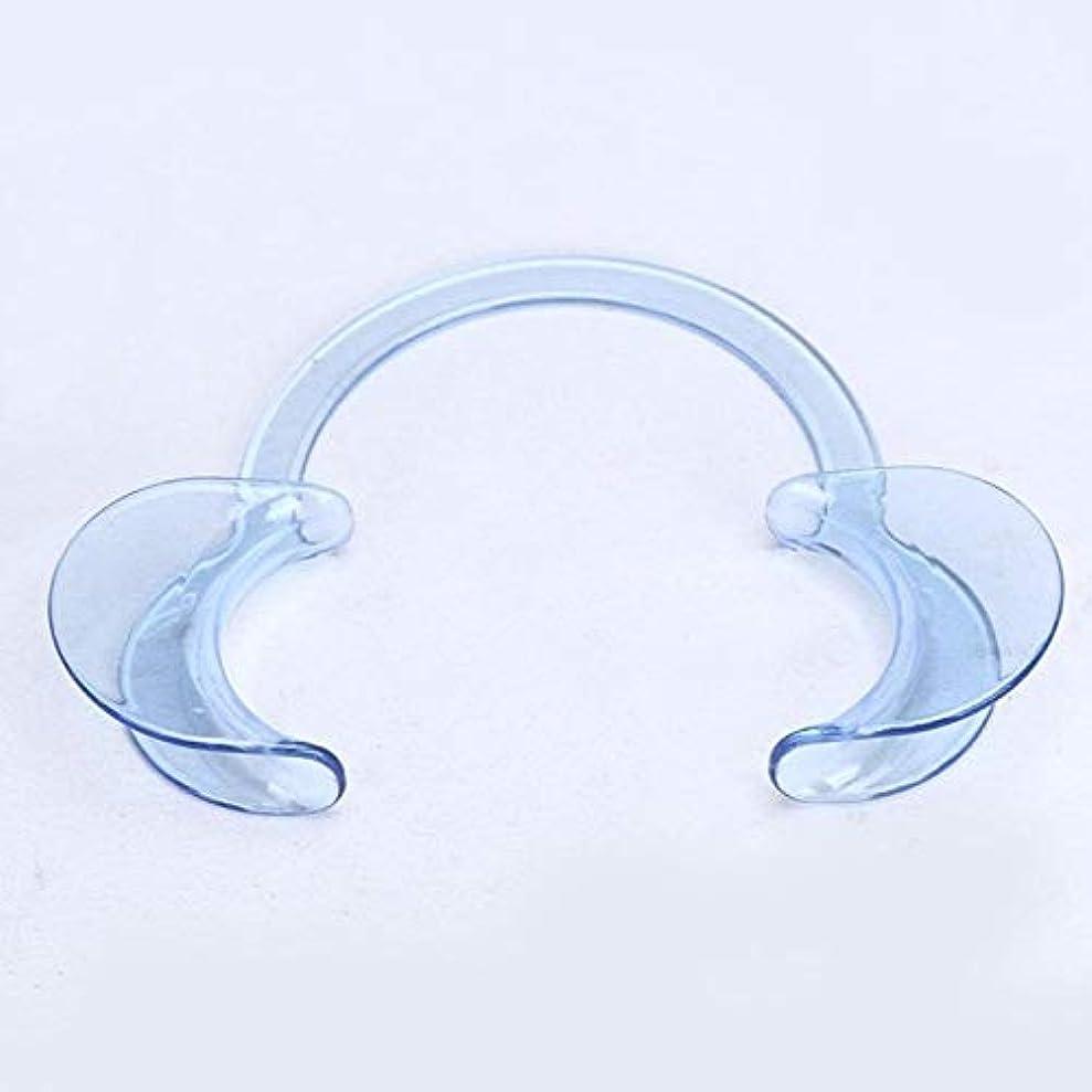 アリス手数料投げるDC パック 歯科 C型 開口器 口オープナー マウスオープナー 開口マウスオープナー C型ホワイトニング口の開創器
