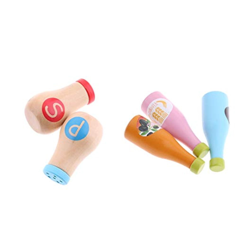 SM SunniMix 幼児用おもちゃ おままごと 調味料びん 食品ボトル玩具 キッチンごっこ遊び