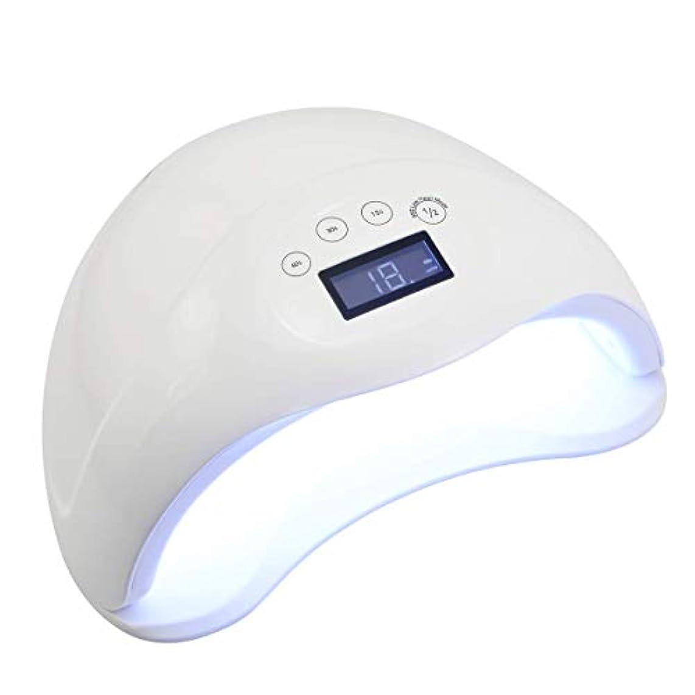 識字インチ雇用者ネイルドライヤー 硬化ライト 48W UV/LEDライト 高速硬化 自動センサー(ホワイト)