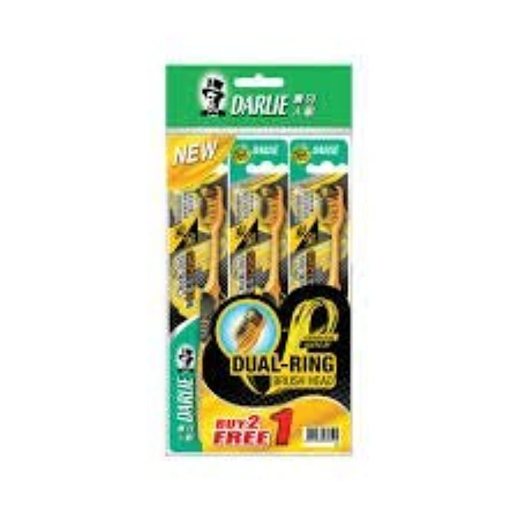イベント反応する司教DARLIE 炭の歯ブラシb2f1 - ビス - ヘッドデザイン、深いクリーニングとプラークの蓄積を防止する押えリング