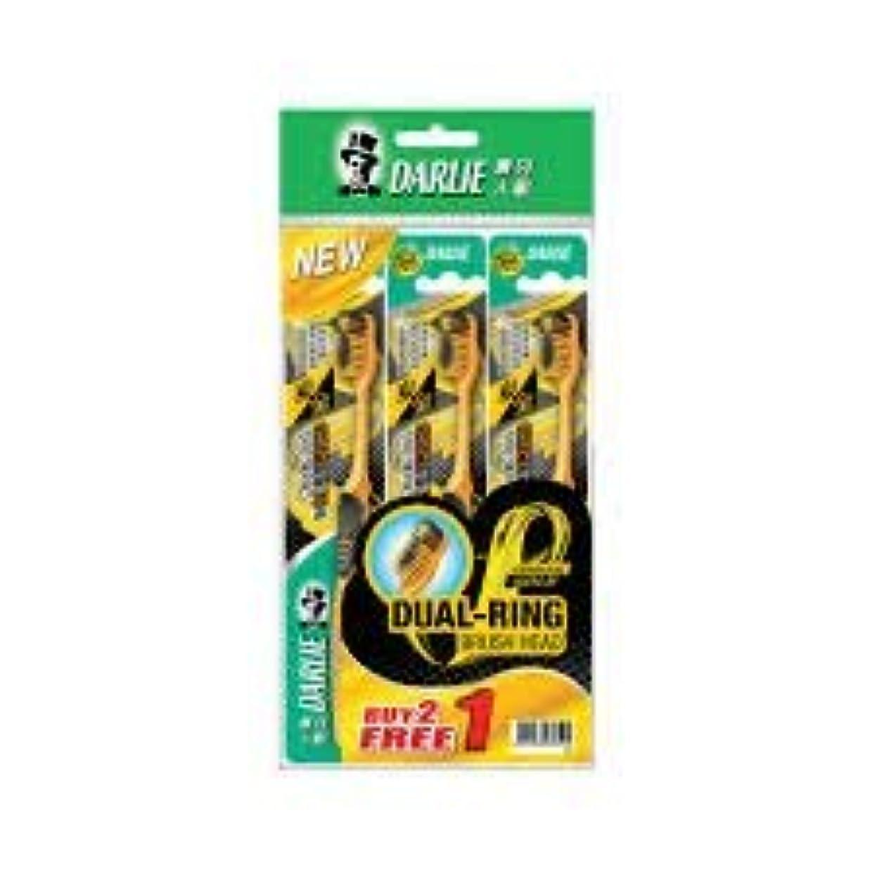 一ストラップ癒すDARLIE 炭の歯ブラシb2f1 - ビス - ヘッドデザイン、深いクリーニングとプラークの蓄積を防止する押えリング