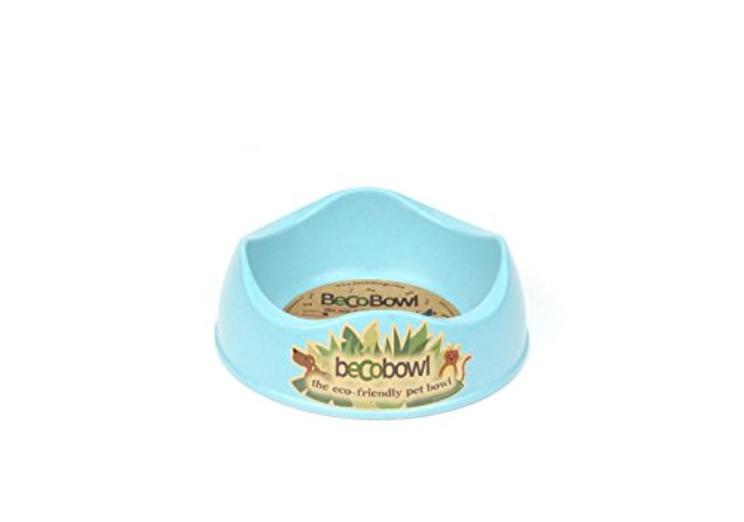 犬 猫の食器 ベコボウル BecoBowl S ブルー