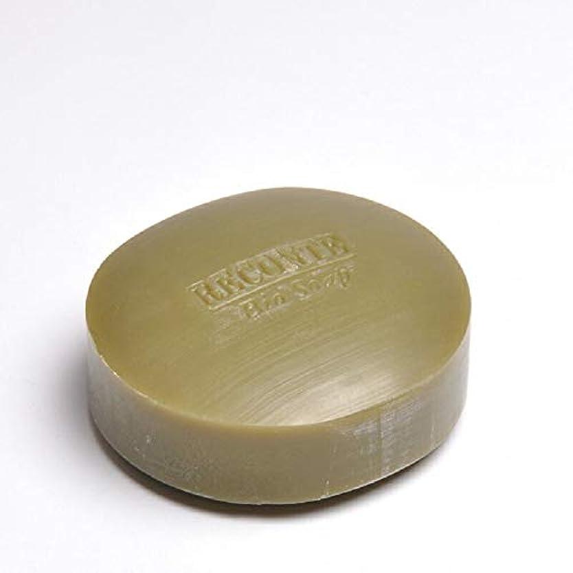 反発する掃く秘密のレコンテ ビオ ソープ