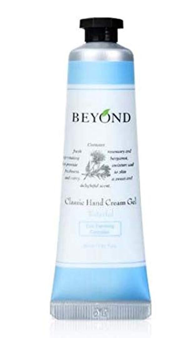 列車エリート広告主[ビヨンド] BEYOND [クラシッ クハンドクリーム ジェル - ウォーターフール 30ml] Classic Hand Cream Gel - Waterful 30ml [海外直送品]