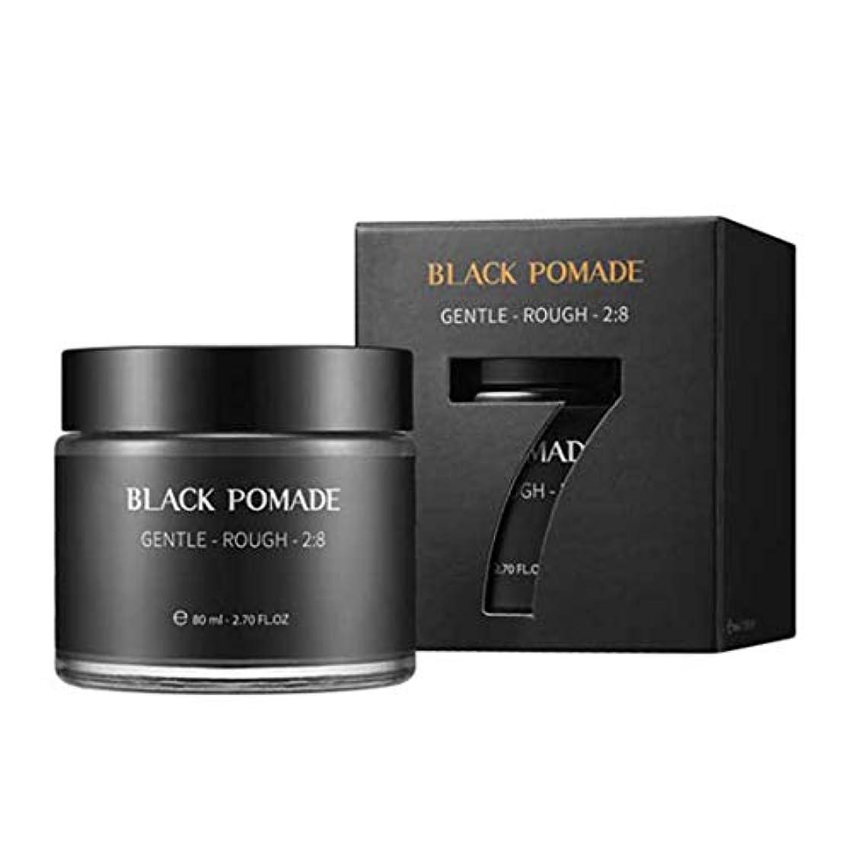 高い将来の価値【7PM】 ブラックポマードヘア—ワックス ヘアーポマードポマード ワックス 水性 無香 スタイリング剤 メンズ 男性用