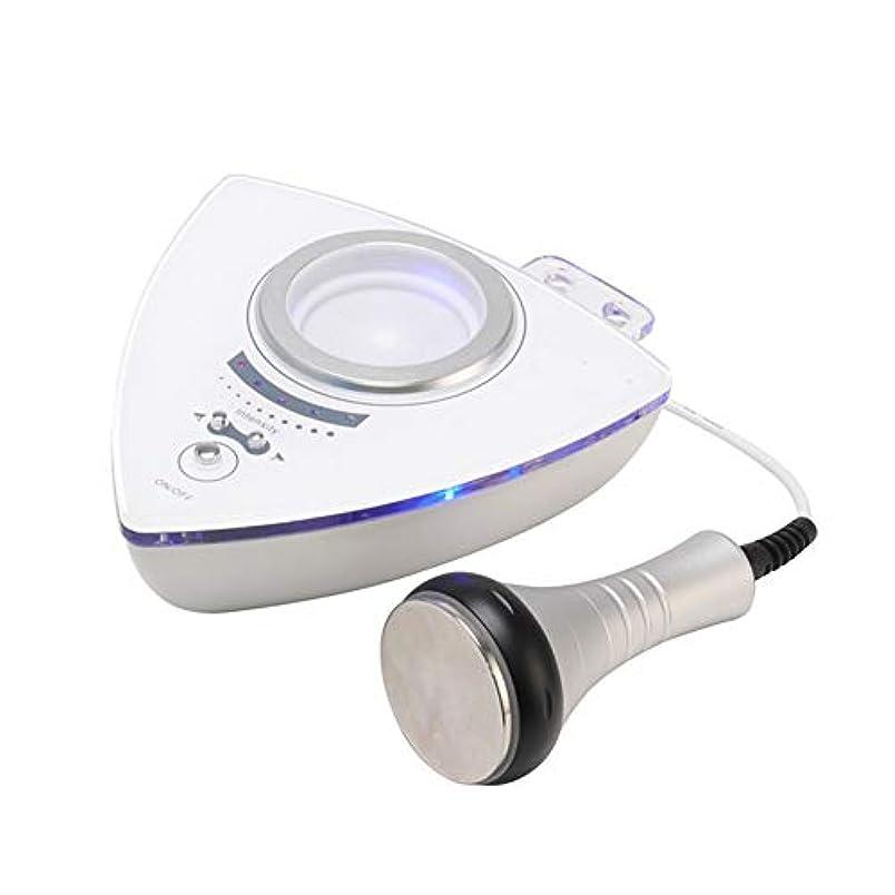 送信するアクセス実験室家庭用ポータブルフェイシャルマシンラジオ周波数フェイシャルmachinefor肌の若返りしわ除去肌引き締めアンチエイジングスキンケア美容ツール