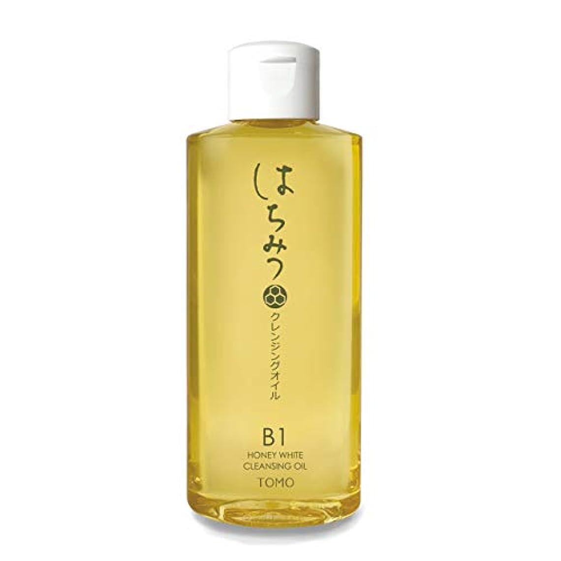 対象厄介な浸す低刺激 ロイヤルゼリーエキス配合 50%以上がオリーブオイル 洗い流すタイプのクレンジング クレンジングオイルB1 150ml