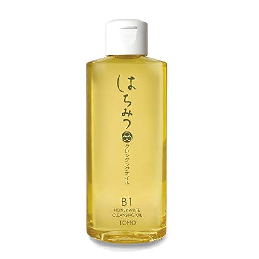 そこ関与する発生低刺激 ロイヤルゼリーエキス配合 50%以上がオリーブオイル 洗い流すタイプのクレンジング クレンジングオイルB1 150ml