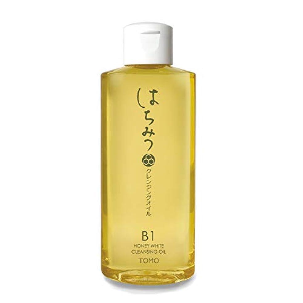 別の経済的ブランデー低刺激 ロイヤルゼリーエキス配合 50%以上がオリーブオイル 洗い流すタイプのクレンジング クレンジングオイルB1 150ml
