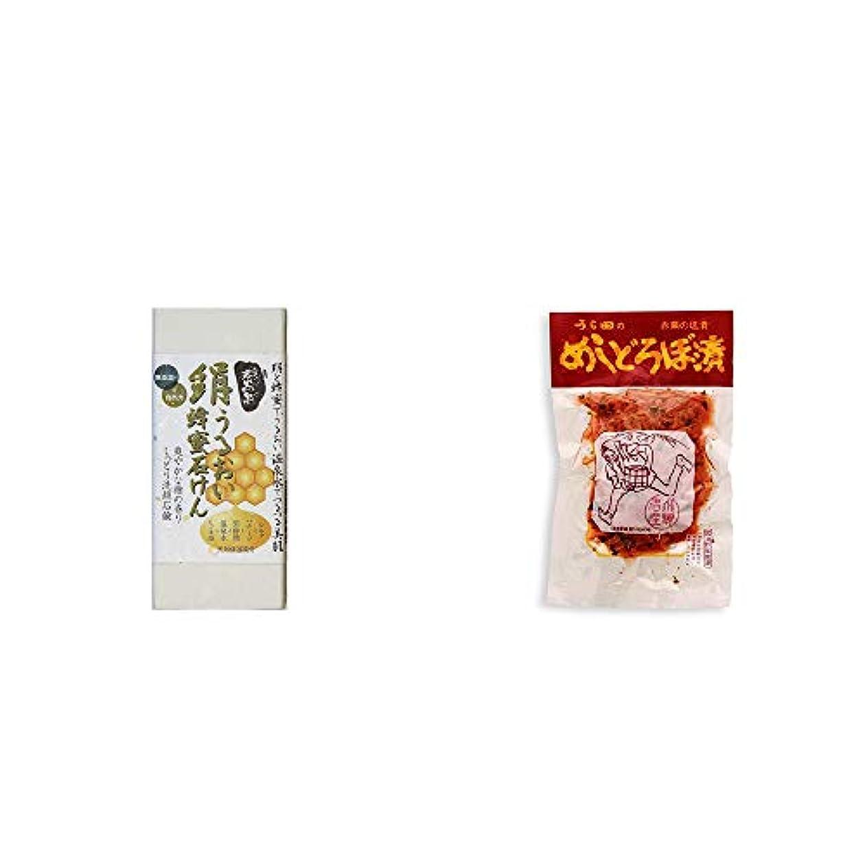 カード見出しブラスト[2点セット] ひのき炭黒泉 絹うるおい蜂蜜石けん(75g×2)?うら田 めしどろぼ漬(180g)