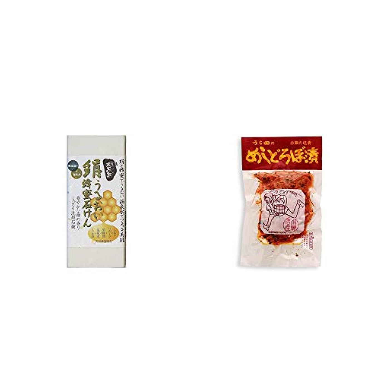 担当者赤道救援[2点セット] ひのき炭黒泉 絹うるおい蜂蜜石けん(75g×2)?うら田 めしどろぼ漬(180g)
