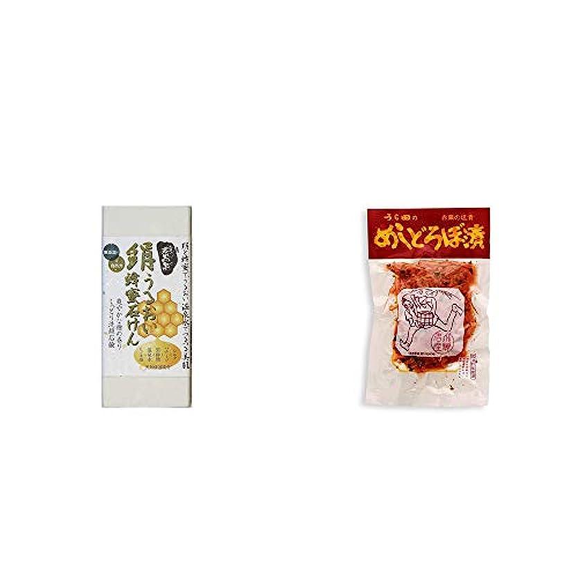なぜポーン帝国[2点セット] ひのき炭黒泉 絹うるおい蜂蜜石けん(75g×2)?うら田 めしどろぼ漬(180g)