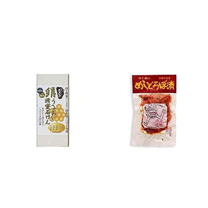 [2点セット] ひのき炭黒泉 絹うるおい蜂蜜石けん(75g×2)?うら田 めしどろぼ漬(180g)