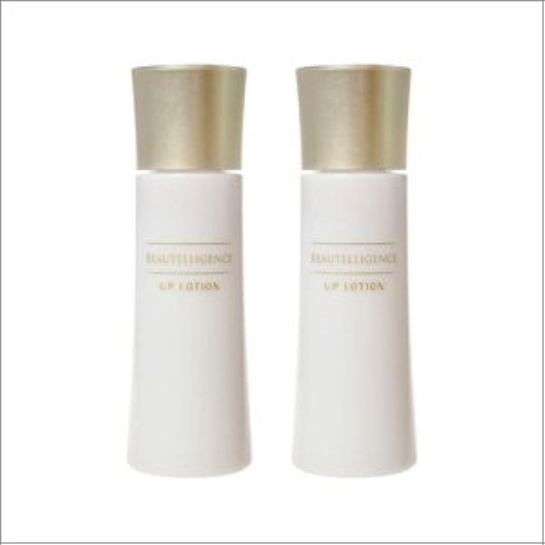 不純セメント刺激する2本セット アップローション ひきしめ 化粧水 美容液 ハリ NEWA オシリフト グリシルグリシンエイジングケア