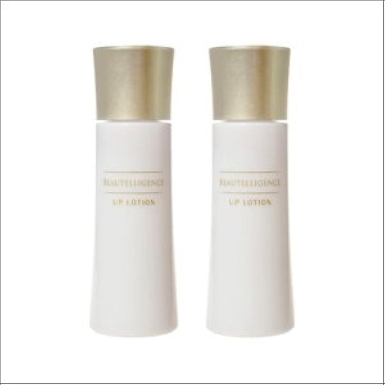 克服するチャット先住民2本セット アップローション ひきしめ 化粧水 美容液 ハリ NEWA オシリフト グリシルグリシンエイジングケア