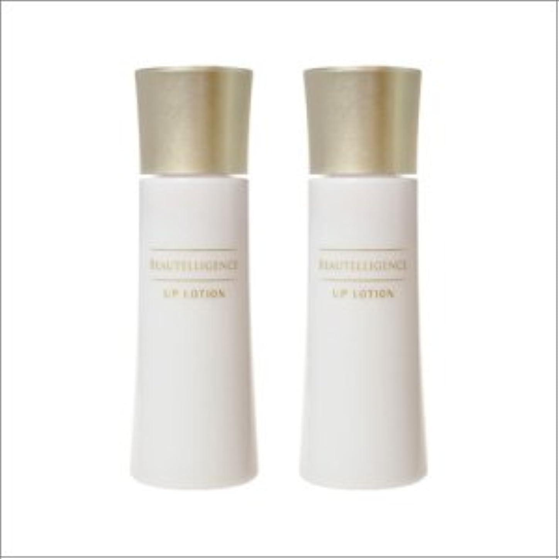 見つけた確認してください現像2本セット アップローション ひきしめ 化粧水 美容液 ハリ NEWA オシリフト グリシルグリシンエイジングケア