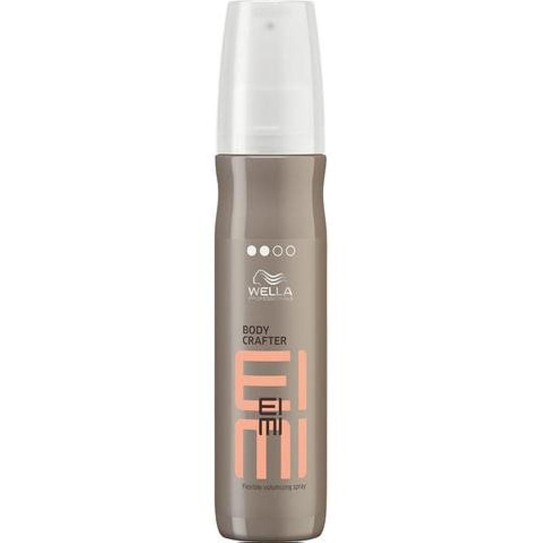 のぞき穴迷信エクスタシーWella EIMI Body Crafter Flexible Volumising Spray 150 ml [並行輸入品]