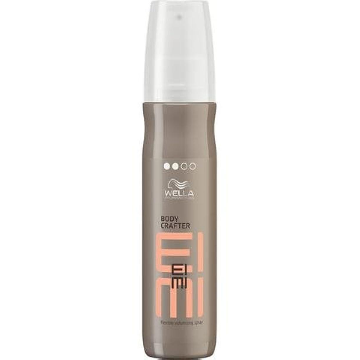 浸す姉妹質素なWella EIMI Body Crafter Flexible Volumising Spray 150 ml [並行輸入品]