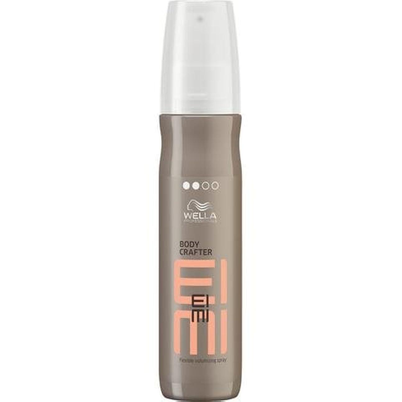 どこ病影のあるWella EIMI Body Crafter Flexible Volumising Spray 150 ml [並行輸入品]