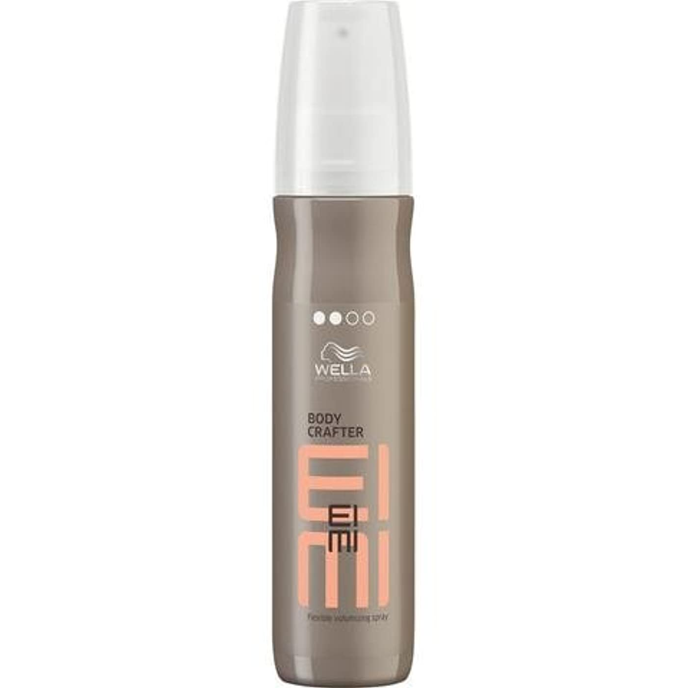 現れる発信ボイドWella EIMI Body Crafter Flexible Volumising Spray 150 ml [並行輸入品]