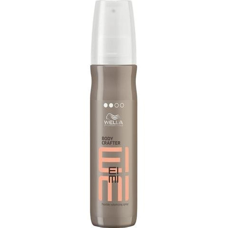 新聞揃えるダーリンWella EIMI Body Crafter Flexible Volumising Spray 150 ml [並行輸入品]