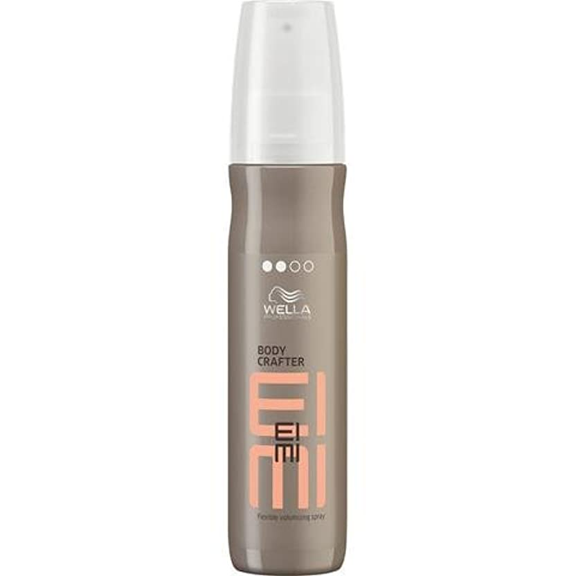 速度ボウリングデジタルWella EIMI Body Crafter Flexible Volumising Spray 150 ml [並行輸入品]