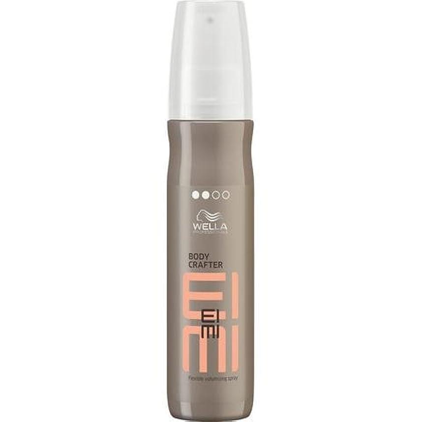 ダンプ徒歩でセールスマンWella EIMI Body Crafter Flexible Volumising Spray 150 ml [並行輸入品]