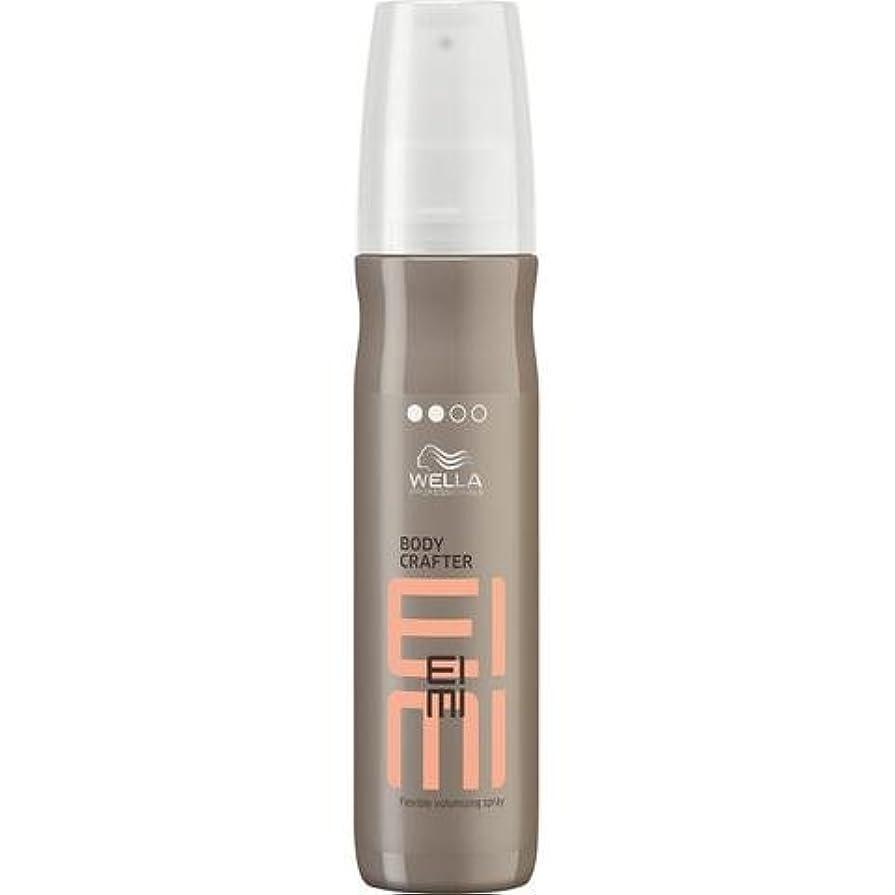 私たち教師の日絶滅Wella EIMI Body Crafter Flexible Volumising Spray 150 ml [並行輸入品]