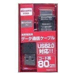 ラスタバナナ データ通信ケーブル F /3G BK RB9HE01