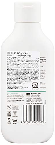 Ecostore Baby Shampoo, Lavender & Geranium, 200 ml