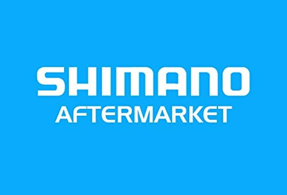 エジプトアシスト報奨金SHIMANO(シマノ) ESTEF5002PV8Aシフトレバー3x8SP2F BK