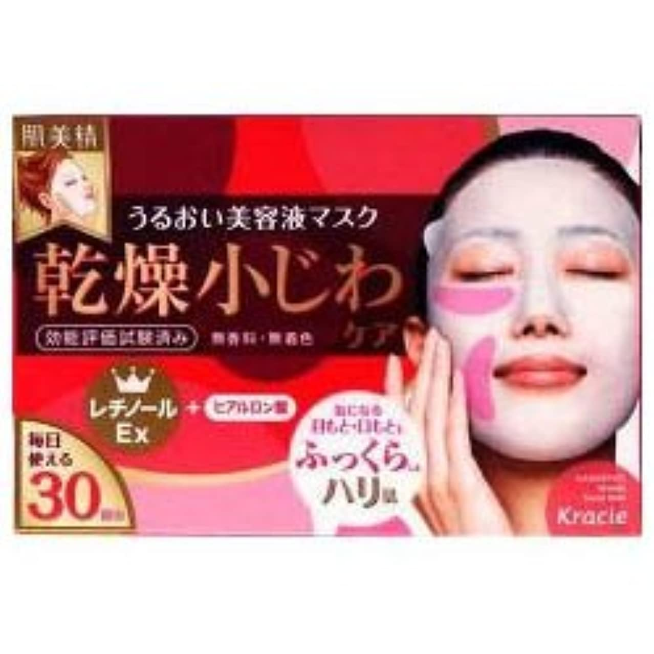 感度アプローチ短命【クラシエ】肌美精 デイリーリンクルケア美容液マスク 30枚 ×10個セット