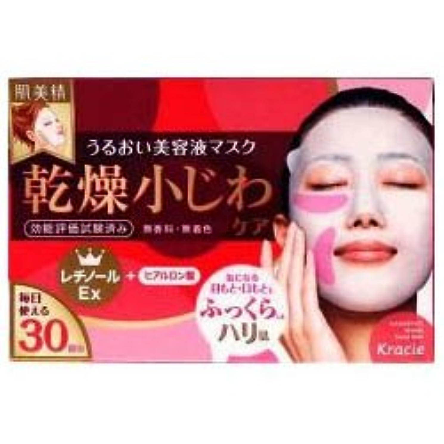 ごちそううまくやる()クアッガ【クラシエ】肌美精 デイリーリンクルケア美容液マスク 30枚 ×10個セット