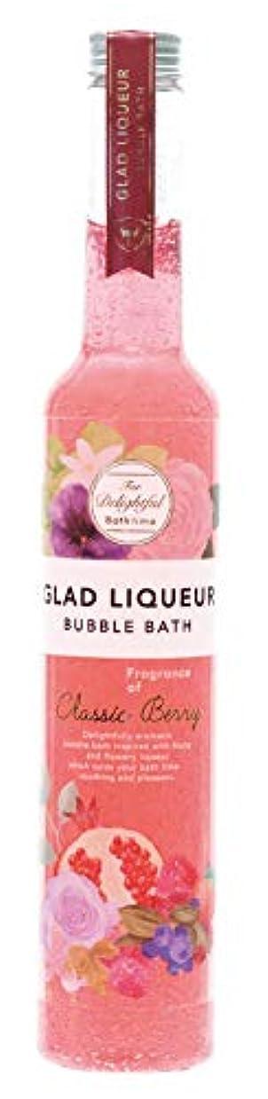 梨半ば緩めるノルコーポレーション バスジェル グラッドリキュールバブルバス GLR-2-3 入浴剤 クラシックベリーの香り 500ml