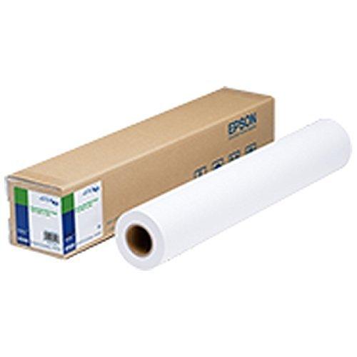 プロッタ用紙 ロール紙 PXマット紙ロール PXMCB2R9