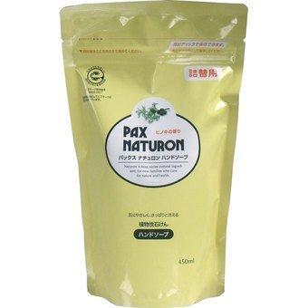 太陽油脂 パックスナチュロン ハンドソープ 詰替用 450ml×12個セット ヒマワリ油を主原料にした植物性ハンドソープ