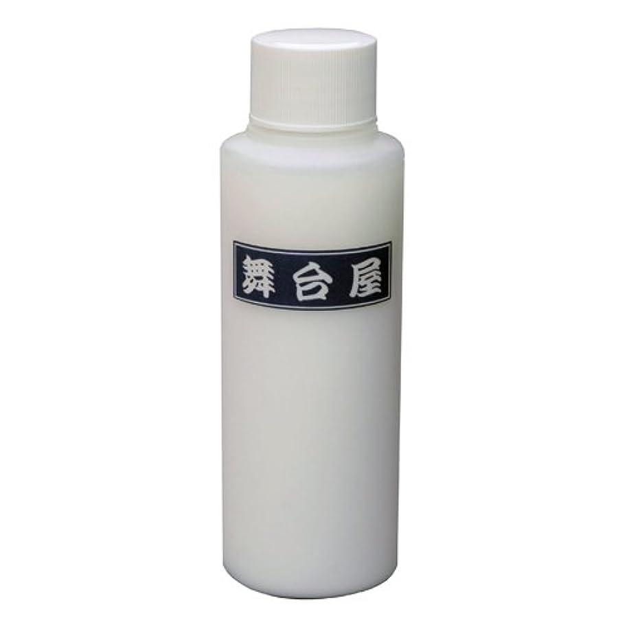 子犬セメント通訳舞台屋 水白粉 ホワイト