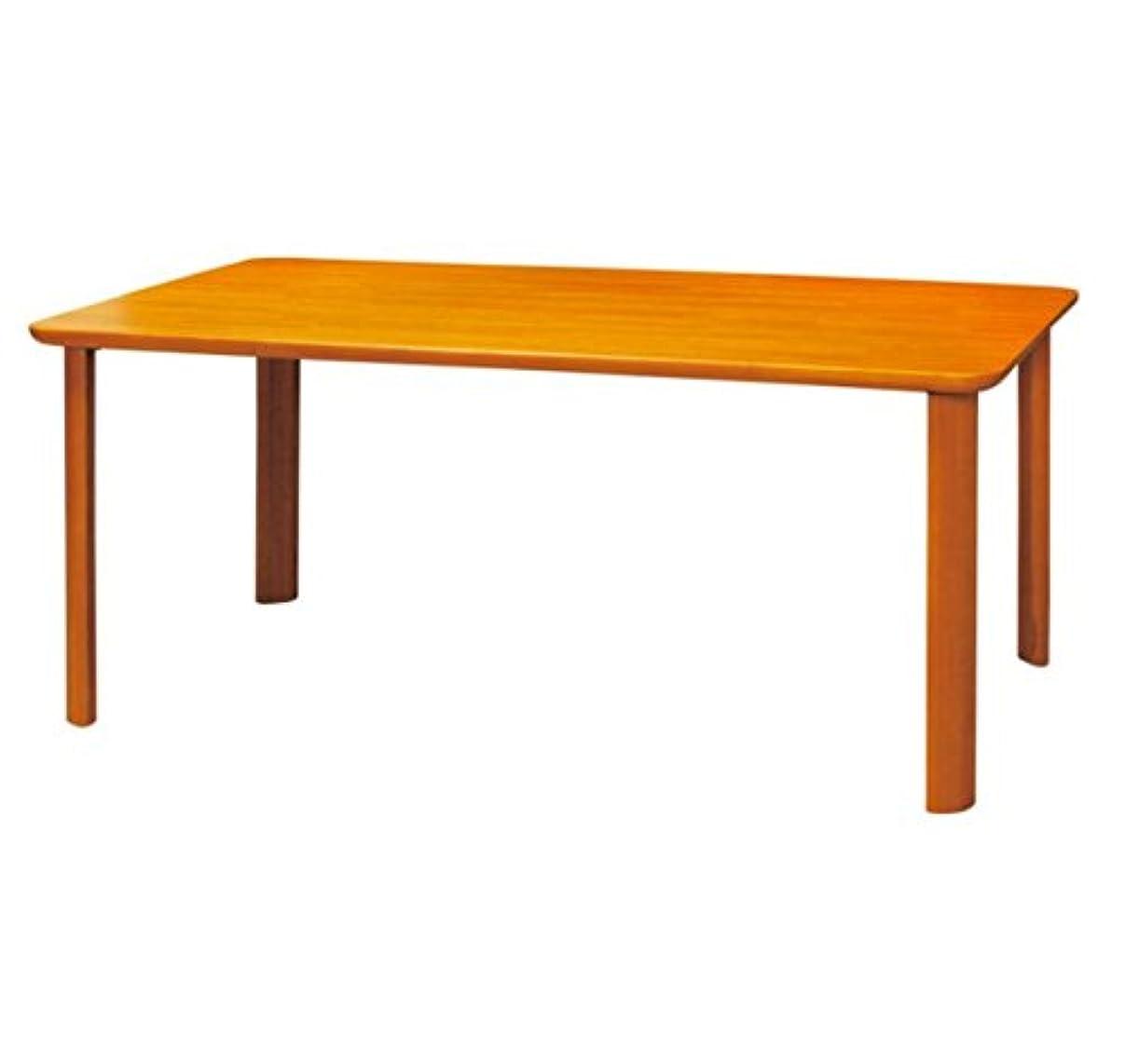 知性鉛フラスコダイニングテーブル 4人用 木製 ナチュラル