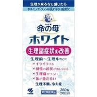 【第2類医薬品】命の母ホワイト 360錠 ×4