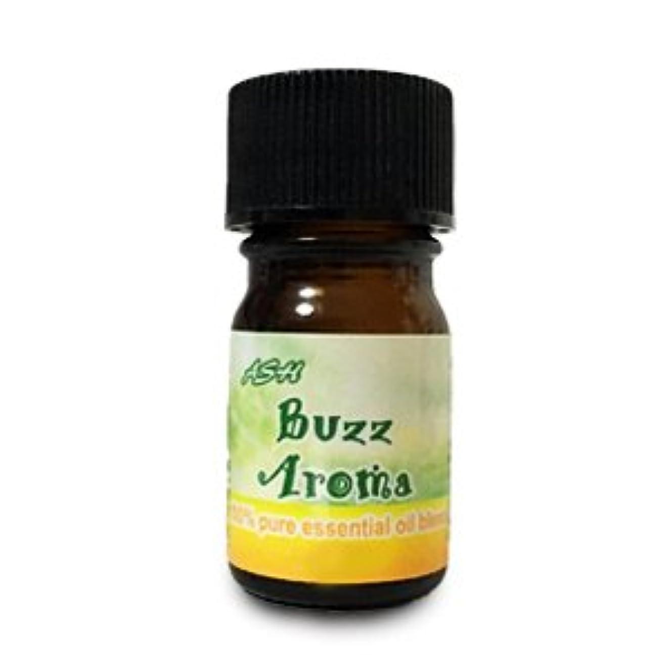 歯痛悪化させる最終ASH Buzz Aroma(アンチモスキート) エッセンシャルオイルブレンド5ml 虫除け対策 (真正ラベンダー レモングラス ティートゥリー ユーカリ)