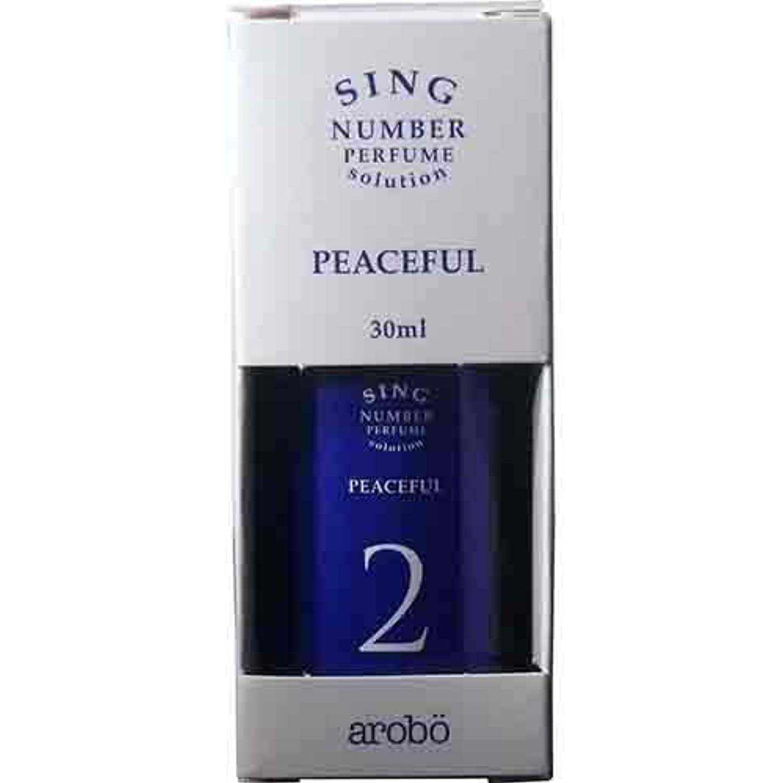 ドラッグ相対的石膏arobo SING 空気洗浄器用ソリューション CLV-852 30mL ピースフル