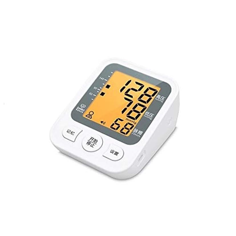 偏差め言葉ゴールアッパーアーム型自動高精度医師の電子血圧計の測定表機器の家庭用圧力医療高齢者