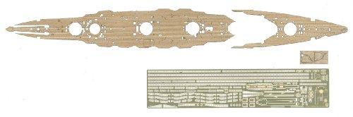 1/700 ウォーターライン 戦艦 扶桑 1938 用甲板シート&エッチング