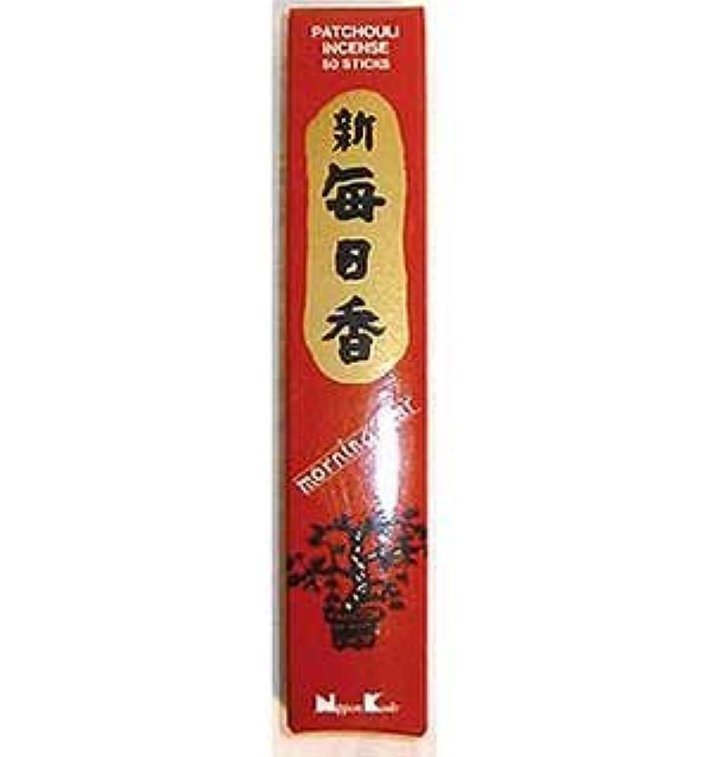 格納オーバードローピストルパチュリMorning Star Stick Incense &ホルダー50パック