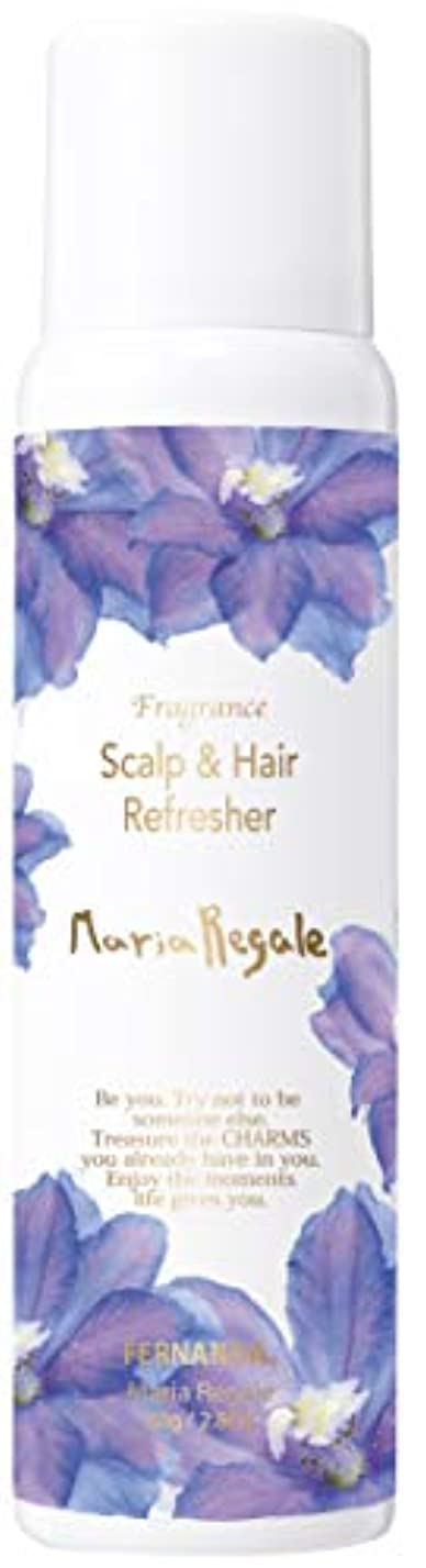 色合いテープ民主主義FERNANDA(フェルナンダ) Scalp & hair Refresher Maria Regale (スカルプ&ヘアー リフレッシャー マリアリゲル)