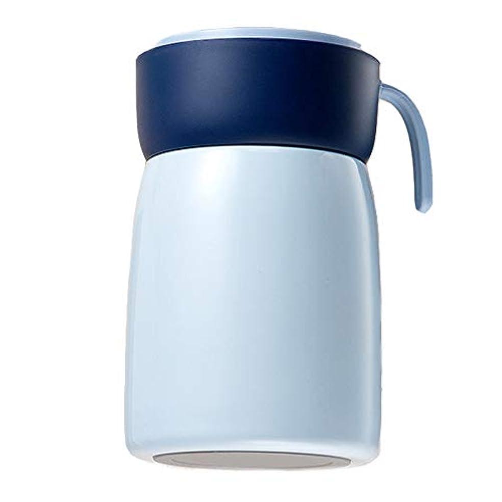 ハイキング不運混合した食品魔法瓶、真空フラスコ真空断熱スープポット、弁当箱ステンレス鋼弁当箱、働く人々のために適した、学生