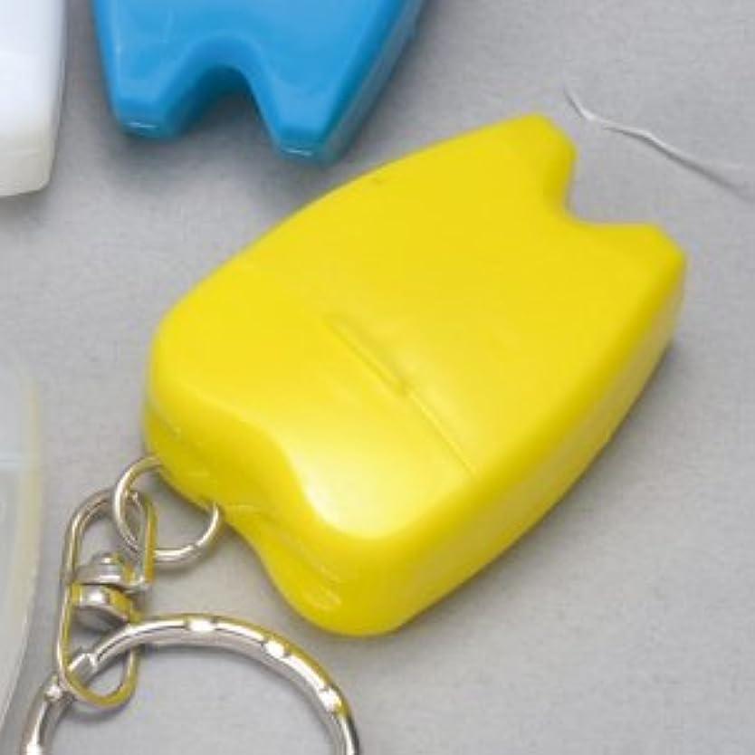 生態学効率的に親愛な歯型デンタルフロス キーホルダー イエロー 1個